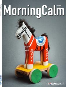 rudolf-abraham-photography-tearsheet-croatia-wooden-toys-cover
